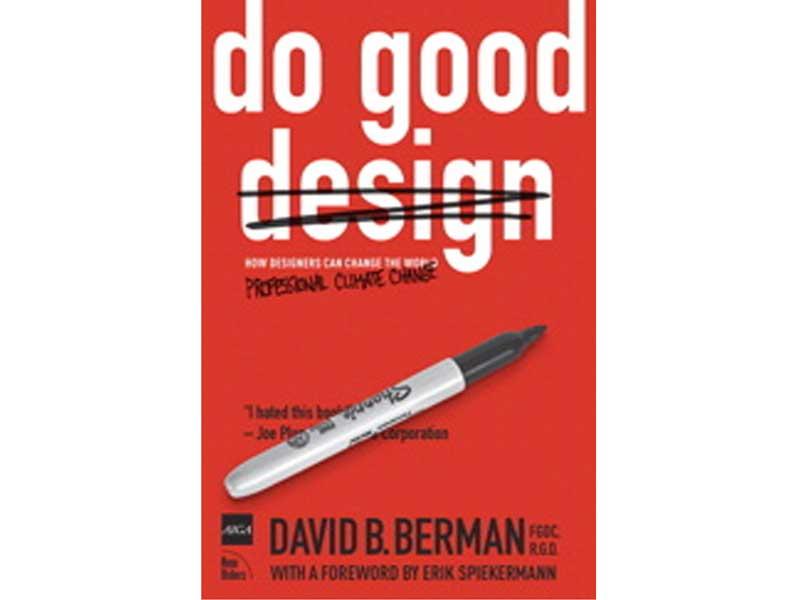 do-good-design_W